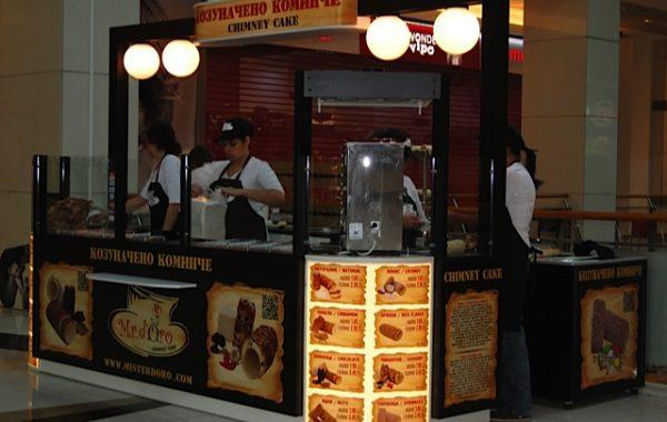 Chimney Cake Kiosk (View #3)
