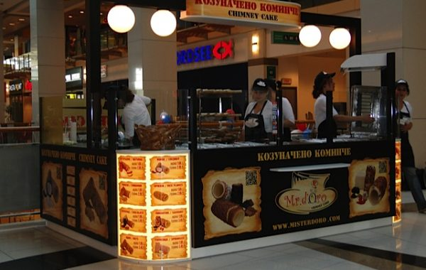 Chimney Cake Kiosk (View #1)