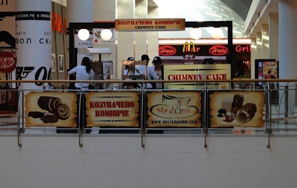 Chimney Cake Kiosk (View #5)